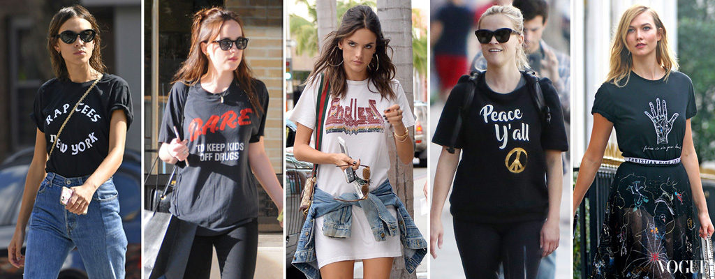 How Celebrities Style Their Simple T-Shirt