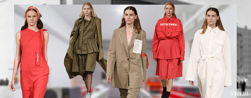 จะเป็นยังไงถ้าชุดยูนิฟอร์มหรือชุดทำงานจะเป็นแรงบรรดาลใจให้กับแฟชั่นสุดเจ๋งบนรันเวย์