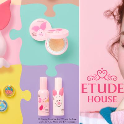 ต้อนรับปีหมูแบบคิ้วท์ๆด้วยเครื่องสำอางสุดน่ารักจาก Etude House คอลเลคชั่น Happy With Piglet